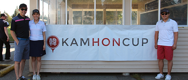Kam-Hon-Cup-Banner.png